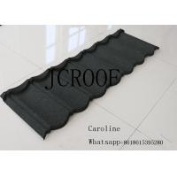Wholesale Heat Resistance Stone Coated Roofing Tiles 0.5mm Thickness 50 Years Guarantee from china suppliers