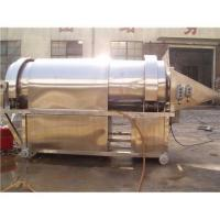 Wholesale Herb Washing Machine from china suppliers