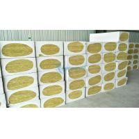Wholesale RACOFIBER Refractory and insulation rock wool board from china suppliers