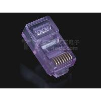 Wholesale Cat5e RJ45 Plug from china suppliers