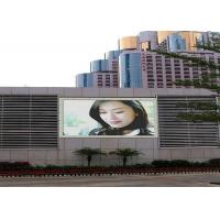 Wholesale Big Full Color P8 Outdoor Hd Led Display Board / Led Video Wall Panel Noiseless from china suppliers