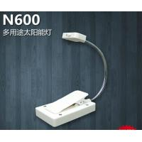 Wholesale Multi-function Solar Lamp with Lithium polymer 3.7V/400mAh from china suppliers