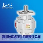 CBG-Fa2 series gear pump hydraulic pump