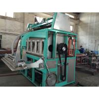 Wholesale 5000pcs / Hour Egg Tray Moulding Machine Large Capacity Easy Maintenance from china suppliers