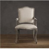 Dining Room Chairs With Arms For Sale: Camel Back Arm Fabric Retro Dining Room Chairs With