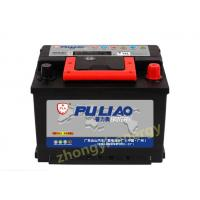smf56093 60 ah 12v mf car battery 12v maintenance free battery of mfcarbattery. Black Bedroom Furniture Sets. Home Design Ideas