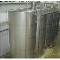 Wholesale 40BBL beer fermentation vertical cylinder tank from china suppliers