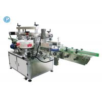 Wholesale Plastic / Glass Bottle Small Labeling Machine Double Side Connect Assembly Line from china suppliers
