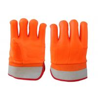 Wholesale Spray Sandy Finish PVC Coated Gloves 26cm Size Multi Functions Free Samples from china suppliers