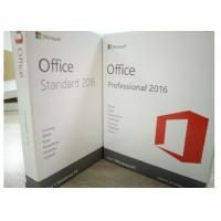 ms office 2016 standard product key