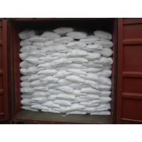 Wholesale Sodium dodecyl benzene sulphonate (LAS, SDBS) from china suppliers
