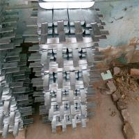 Wholesale Aluminium Sacrificial Anode Al-Zn-In Alloy Cathodic Protection Anode from china suppliers