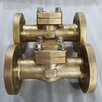 Wholesale ASTM B148 C95800 Forged type Swing Check Valve,1.1/2 Inch, 300 LB, RF,Integral flange from china suppliers