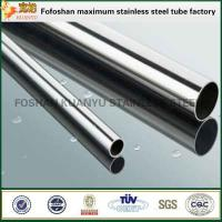 Wholesale Top quality ASTM 409l stainless steel pipe automobile exhaust pipe from china suppliers