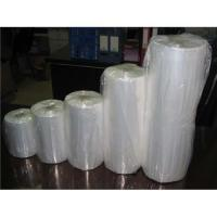 Wholesale Poly tubing plastic bag from china suppliers