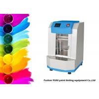 Wholesale Fast Speed Automatic Clamping Paint Shaker With Low Noise High Safety from china suppliers