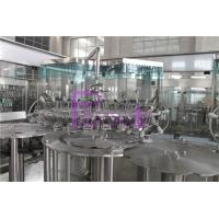 Wholesale Monoblock 3 in 1 10000BPH Pet Bottle Tea Hot Filling Machine from china suppliers