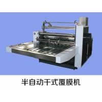 Wholesale semi automatic thermal film laminating machine, precoating film laminator from china suppliers