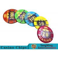 Wholesale 3.3mm Thickness Plastic Casino Poker Chip Set With 760pcs In An Inner Box from china suppliers
