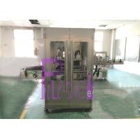 Wholesale Automatic Labeling Machine For 2L PET Bottle And Bottle Cap from china suppliers