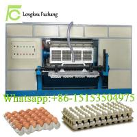 China paper forming egg tray machine price/Longkou Fuchang paper pulp molding egg tray making machine on sale