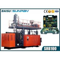 Wholesale 120L HDPE Blow Moulding Machine , Extrusion Plastic Tool Box Blow Molding Machine from china suppliers