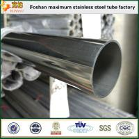 Wholesale TP316 stainless steel mirror polished tubes AISI 778 from china suppliers