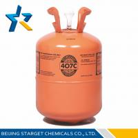 Wholesale R407C Environmentally Friendly R407C Refrigerant For Air Conditioning Equipment, R-22 from china suppliers