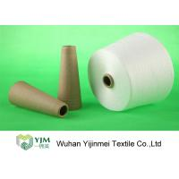 Quality 20S-60S Good Evenness Paper Cone Polyester Weaving Yarn With Staple Fiber Low for sale