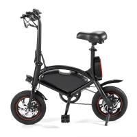 Buy cheap 12 Inch 36V Folding Electric Bicycle Aluminum Alloy Frame from wholesalers