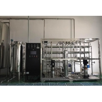Wholesale drinking water treatment equipment from china suppliers