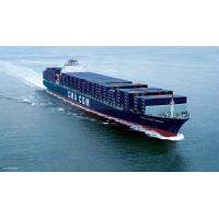 China Shipping Agent from China,Cargo Service,Freight Forwarder wholesale