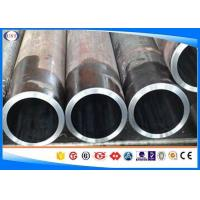 Wholesale ST52.4 Hydraulic Cylinder Steel Tube DIN 2391 Honed Stainless Steel Tubing from china suppliers