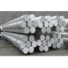 Buy cheap Silver 7075 Extruded Aluminum Bar , Extruded Aluminium Bar High Elongation from wholesalers