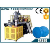 Wholesale Extrusion Blow Molding Process Plastic Lid Making Machine 12 Months Guarantee SRB80 from china suppliers