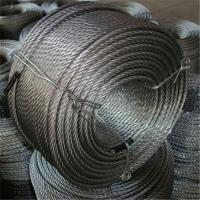 Wholesale Steel Wire Ropes, Made of Galvanized, Hot-dipped, Carbon Steel from china suppliers