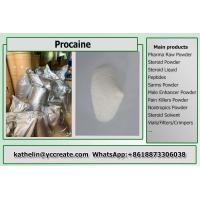 Wholesale CAS 59-46-1 Local Anesthetic Drugs Procaine Pharma Grade Chemical from china suppliers