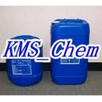 Wholesale sulfuric acid from china suppliers