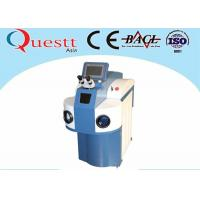 China Durable Jewelry Laser Welding Machine 1.064um 300W With Free Water Chiller on sale