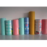 Wholesale nonwoven spunlace fabric in rolls for wiping cloth  spunlace fabric in rolls from china suppliers