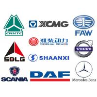 Jinan Twoflower Auto Parts Co., Ltd.