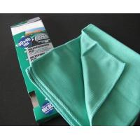 40cm 40cm microfiber window cleaning cloth of item 91618555 - Best cloth for cleaning windows ...