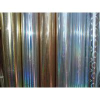 Wholesale 2012 hot sale hot stamping foil from china suppliers