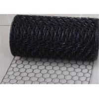 Wholesale Lobster Trap Hexagonal Plastic Coated Chicken Wire Netting 3/8''-4''mm from china suppliers