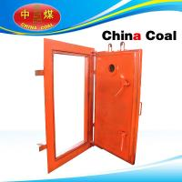 Wholesale Refuge chamber door from china suppliers