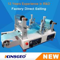 Wholesale PID Temperature Control Lab Coating Machine Customized Color 120kg from china suppliers