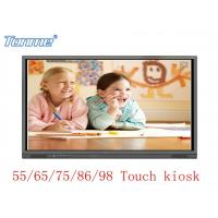 Buy cheap Digita LCD Interactive Whiteboard 3840 * 2160 Resolution With Teaching Software from wholesalers