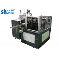 China High Efficient Automatic Paper Lid Machine For Paper Cup And Bowl With Ultrasonic Device on sale