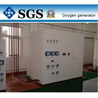 Buy cheap Chemical Oxygen Generator Oxygen Generation Plant for Fish Farming from wholesalers
