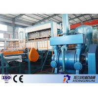 Wholesale Paper Pulp Fruit Box Making Machine , Egg Tray Forming Machine HRZ-6000 from china suppliers